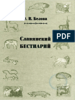Belova. Slovenski bestijarij.pdf