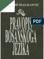 PRAVOPIS BOSANSKOGA JEZIKA, Senahid Halilović