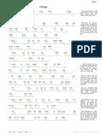 1kg01.pdf