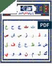 Arabic-Urdu-Grammar.pdf