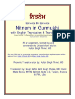 Nitnem in Gurmukhi with Transliteration & English Translation (Uni).pdf