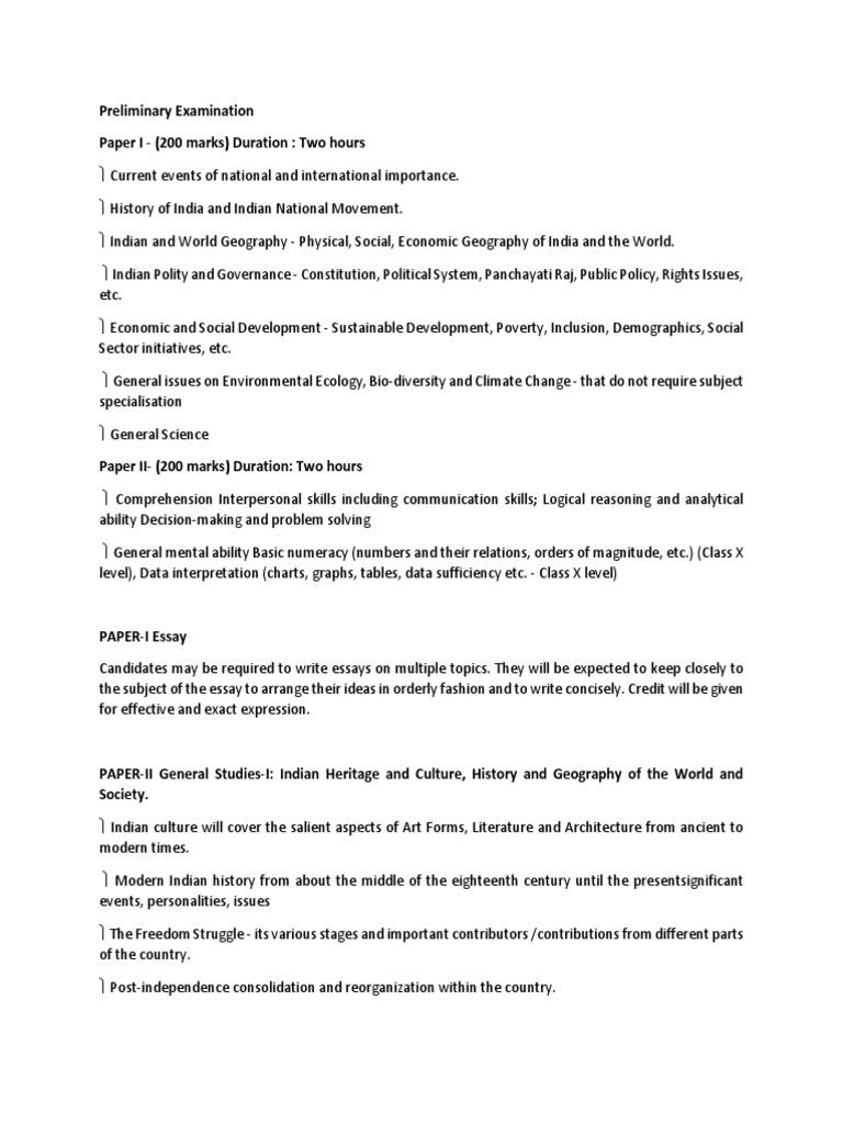 UPSC Syllabus   Governance   Online Safety & Privacy