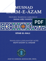 Musnad Imam e Azam (Chapter on Hajj) English