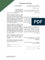 edu 4503 - ethics letter - parents - 201620