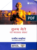 Why-the-Kumbh-Mela-is-at-Risk-Hindi-and-English-Rajiv-Malhotra.pdf