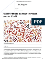 Another Futile Attempt to Switch Over to Hindi _ the Daily Star