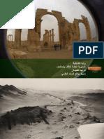 Palmyra 2015