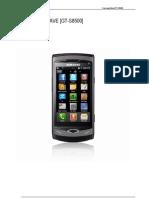 Samsung Wave User Guide
