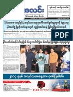 Myanma Alinn Daily_ 1 May 2017 Newpapers.pdf