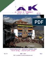 Vak May 17 pdf