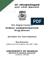 BA_PublicAdmns.pdf