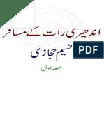 andheri raat ke musafir By Naseem Hijazi part 1.pdf