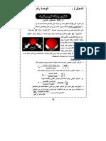 1-4-systeme-mecanique.pdf