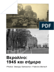 Berlin__1945_and_today.ppt