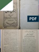 Qari Tayyab Islami Azadi Ka Mukammal Program