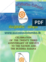 23rd AGM report Success Colombo - 2017
