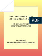 Three Characters of Mind Only School