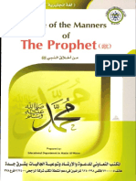 en_Some_of_the_Manners_of_the_Prophet.pdf