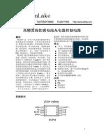 SL1052_datasheet