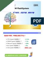 2.5 IBM FlashSystem Solutions Introduction V4.pdf