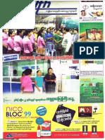 Health Digest Journal Vol 14, No 30.pdf