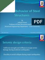 Seismic Behavior of Steel Structures