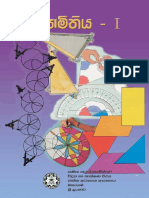 Geometry Book SINHALA