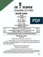 Rtiact Marathi