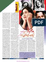 Madhu Bala By Abdul Hafeez Zafar.pdf