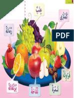 Buah-Buahan dalam Bahasa Arab
