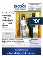 Myanma Alinn Daily_ 3 May 2017 Newpapers.pdf