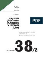 Место Приповетке у Српској Књижевности