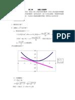 ES-Math-0-1-2