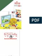 76405819-Korean.pdf