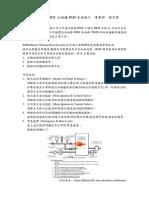 1-1bms.pdf