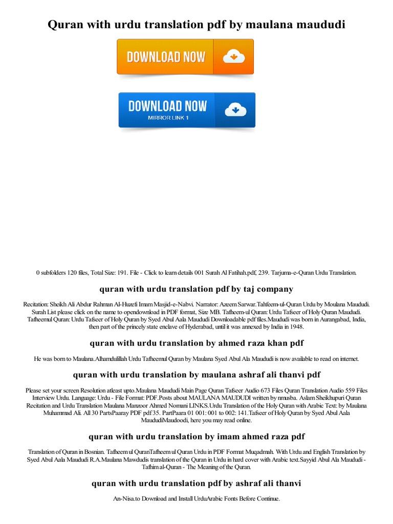 quran-with-urdu-translation-pdf-by-maulana-maududi pdf | Quran | Urdu
