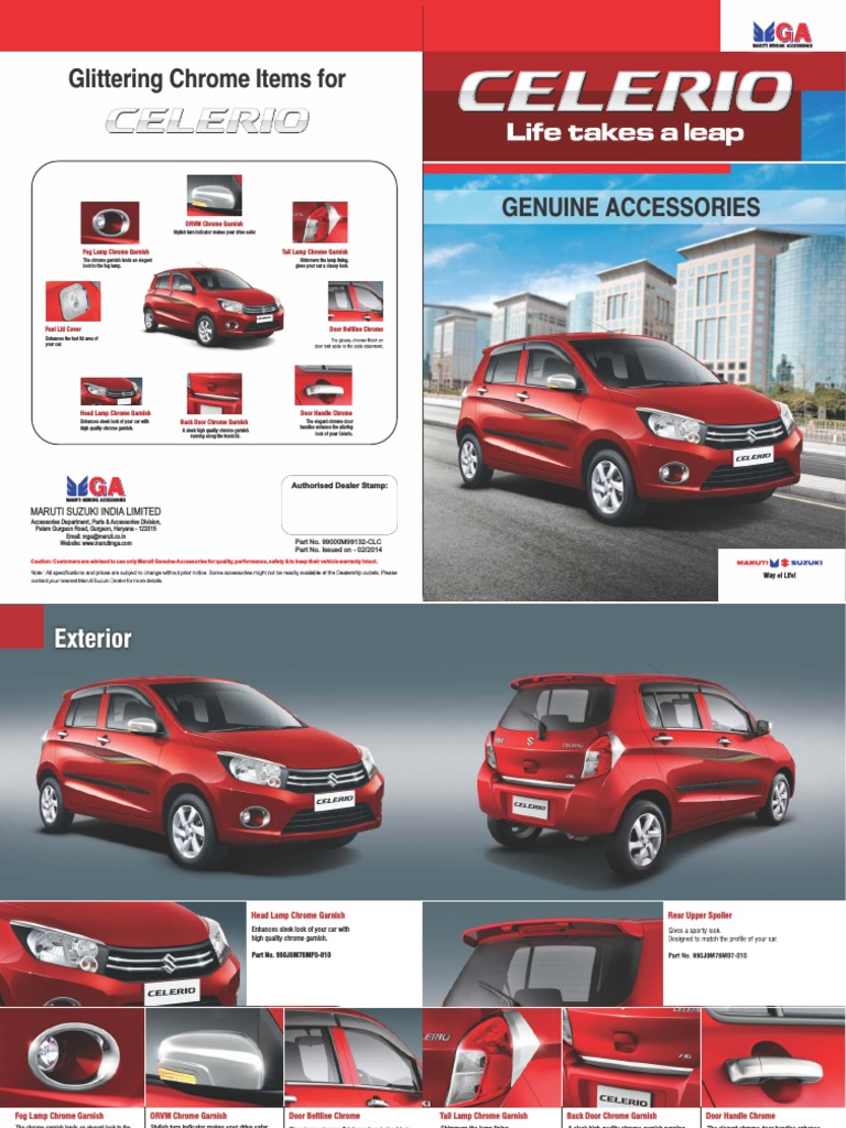 Celerio Accessories Brochure