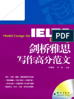 Model Essays for Ielts Writing - Chinese Guides