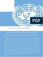 UNYAP Application Flyer 2016-1