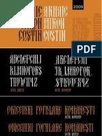 Arhaic Miron Costin Florinf