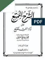 Kitab Nikah