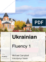Campbell M., Nesin v. - Ukrainian Complete Fluency Course 1 - 2015