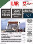 Popular News Vol 9 No 16.pdf