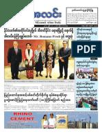 Myanma Alinn Daily_ 4 May 2017 Newpapers.pdf