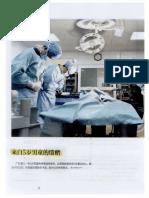 读图.pdf