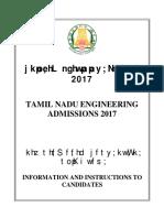 Tamil Nadu Apply Online
