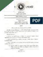 Rules Amendments(1) 122