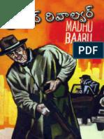 Madhubabu - Broken Rewolver