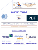 Arabian Mate Company Profile