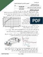 موضوع مقترح لبكالوريا 2017 في الفيزياء لشعبة رياضيات و تقني رياضي